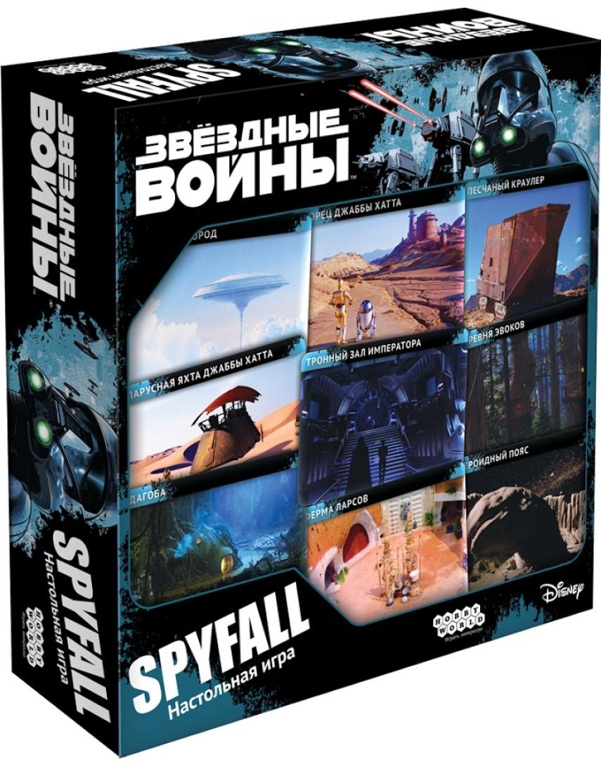 Звездные Войны Spyfall