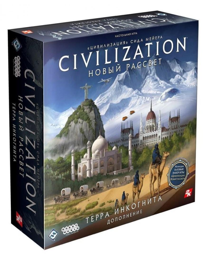 Цивилизация Сида Мейера Новый рассвет