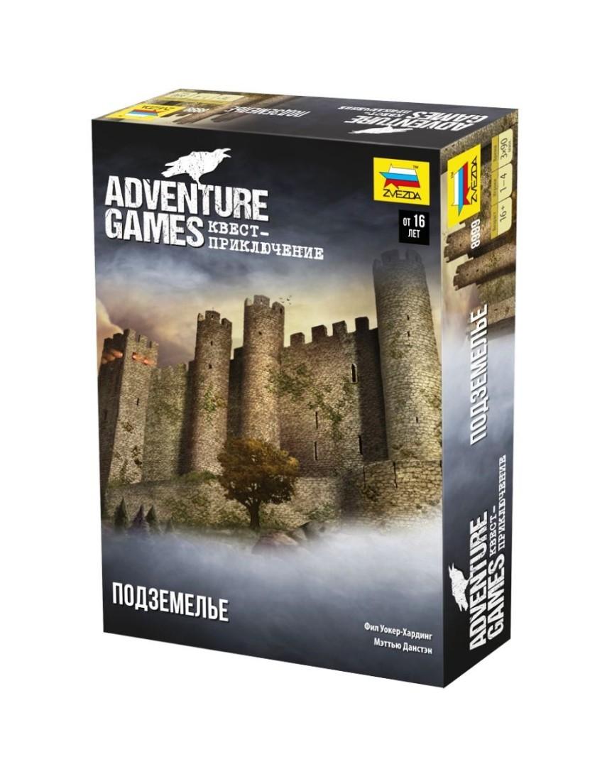 Adventure Games Подземелье