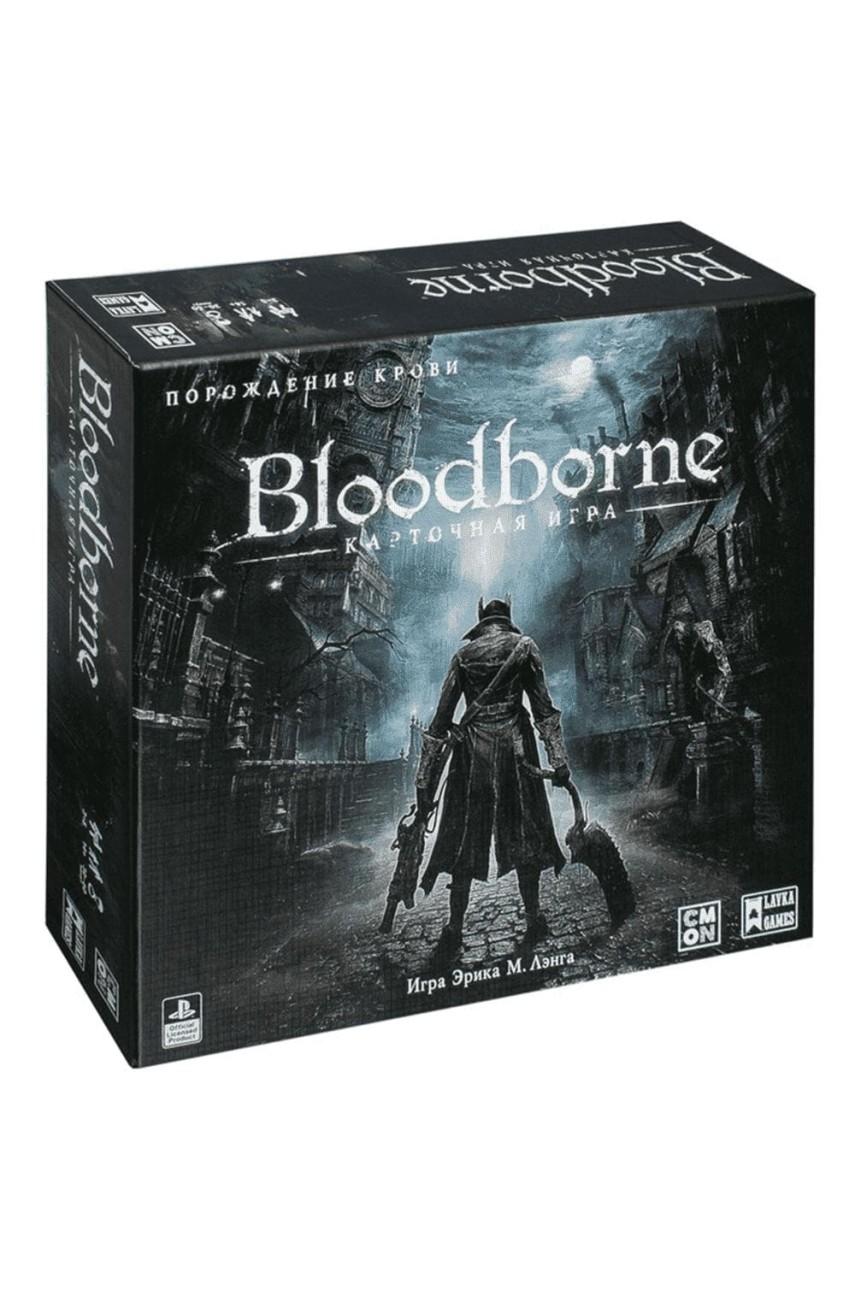 Bloodborne Порождение крови