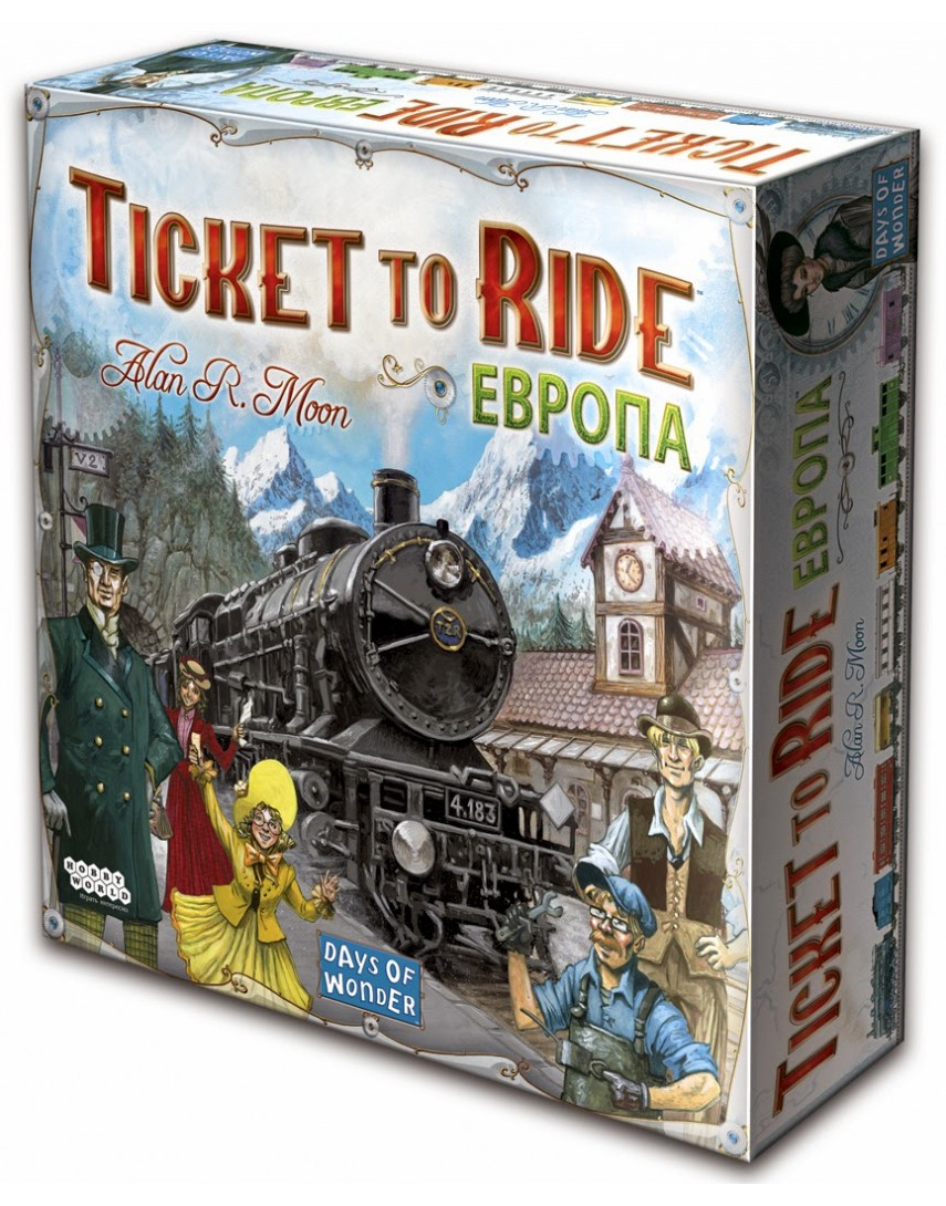 Ticket to Ride Европа