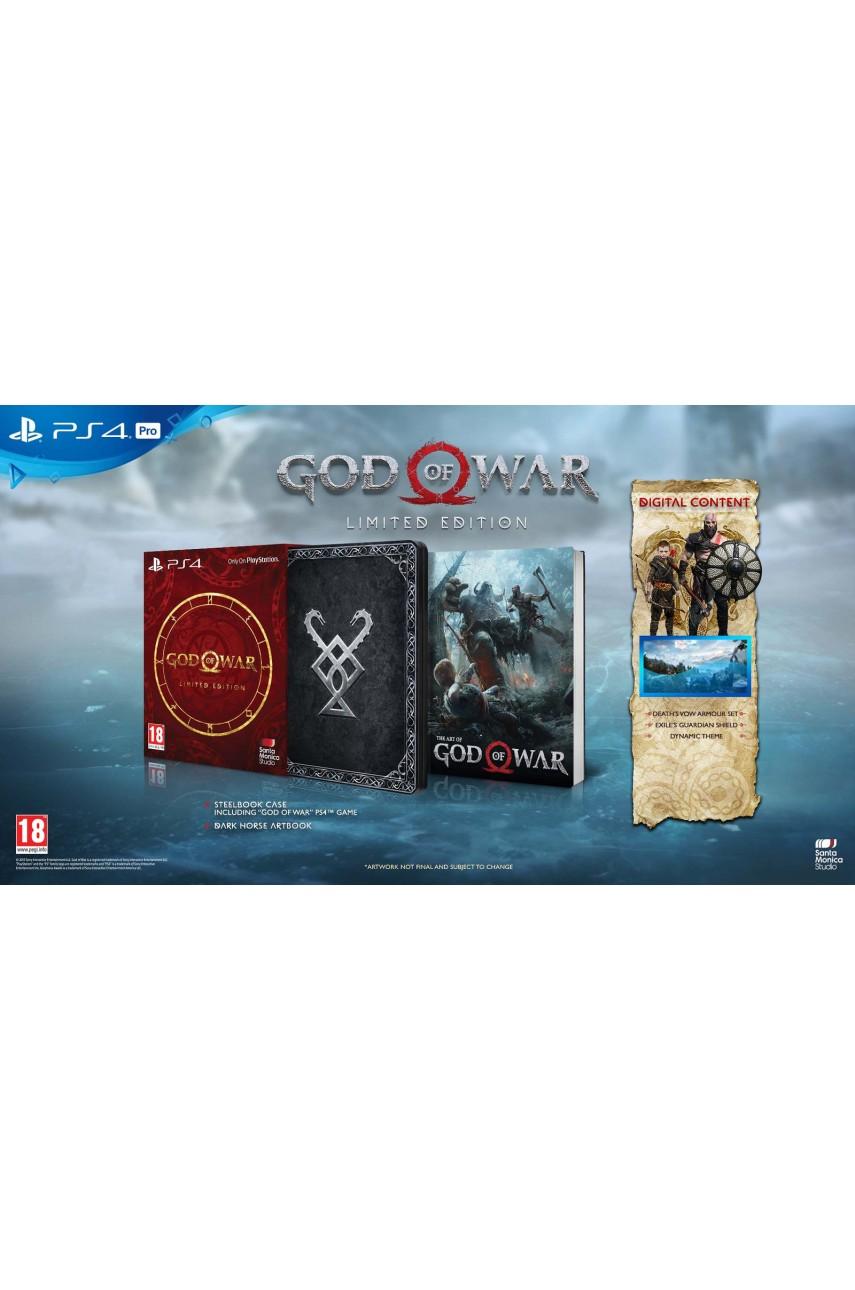 God of War Limited Edition (Без кодов погашения) [PS4]