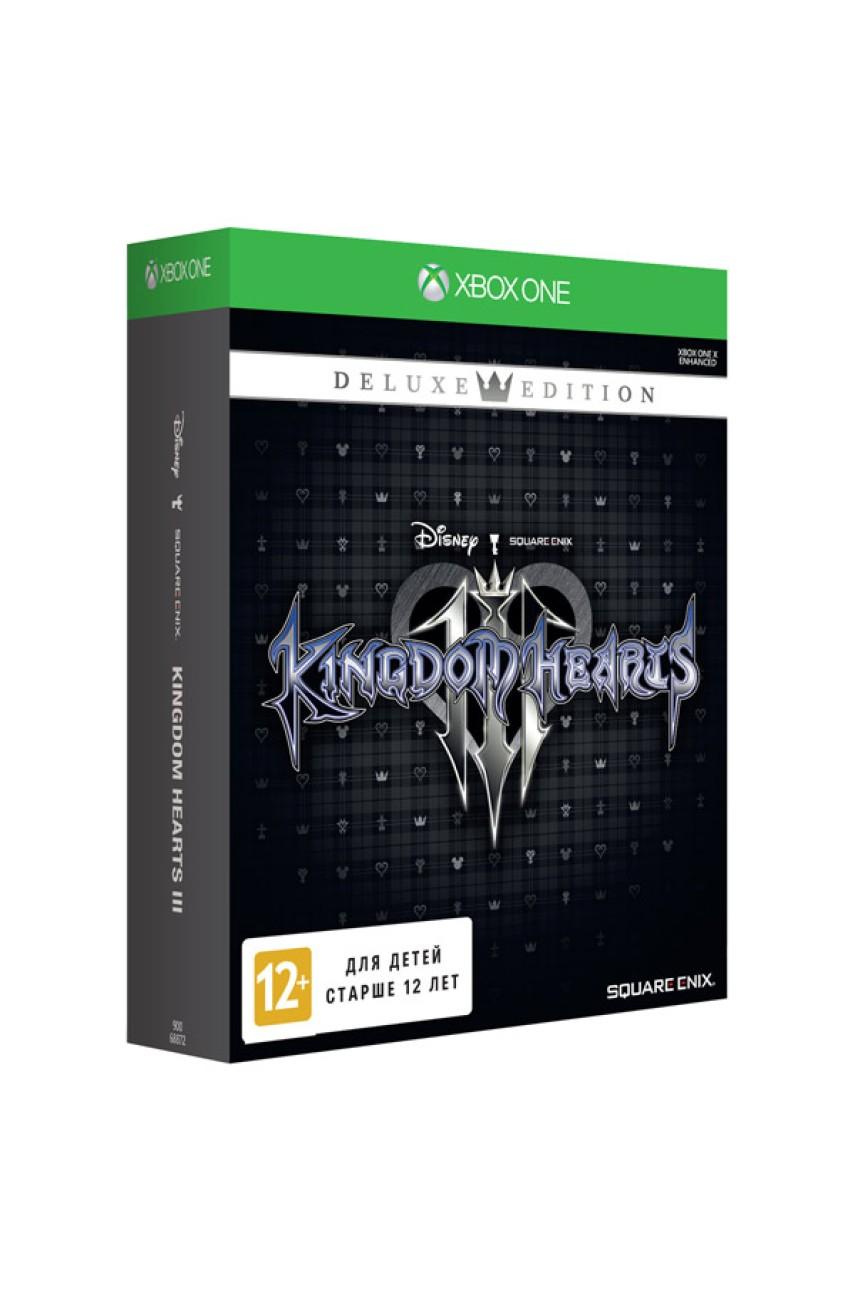 Kingdom Hearts 3 Deluxe Edition [Xbox One]