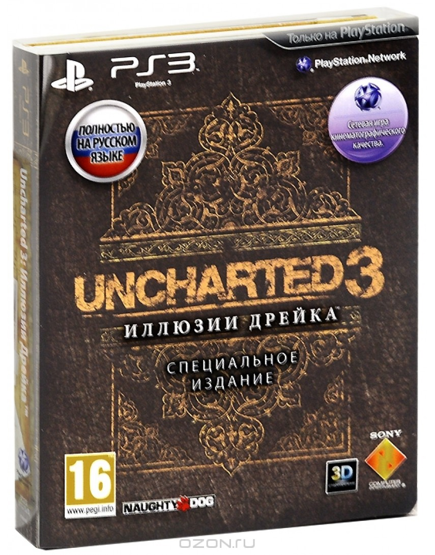 Uncharted 3 Drake's Deception Special Edition [PS3]