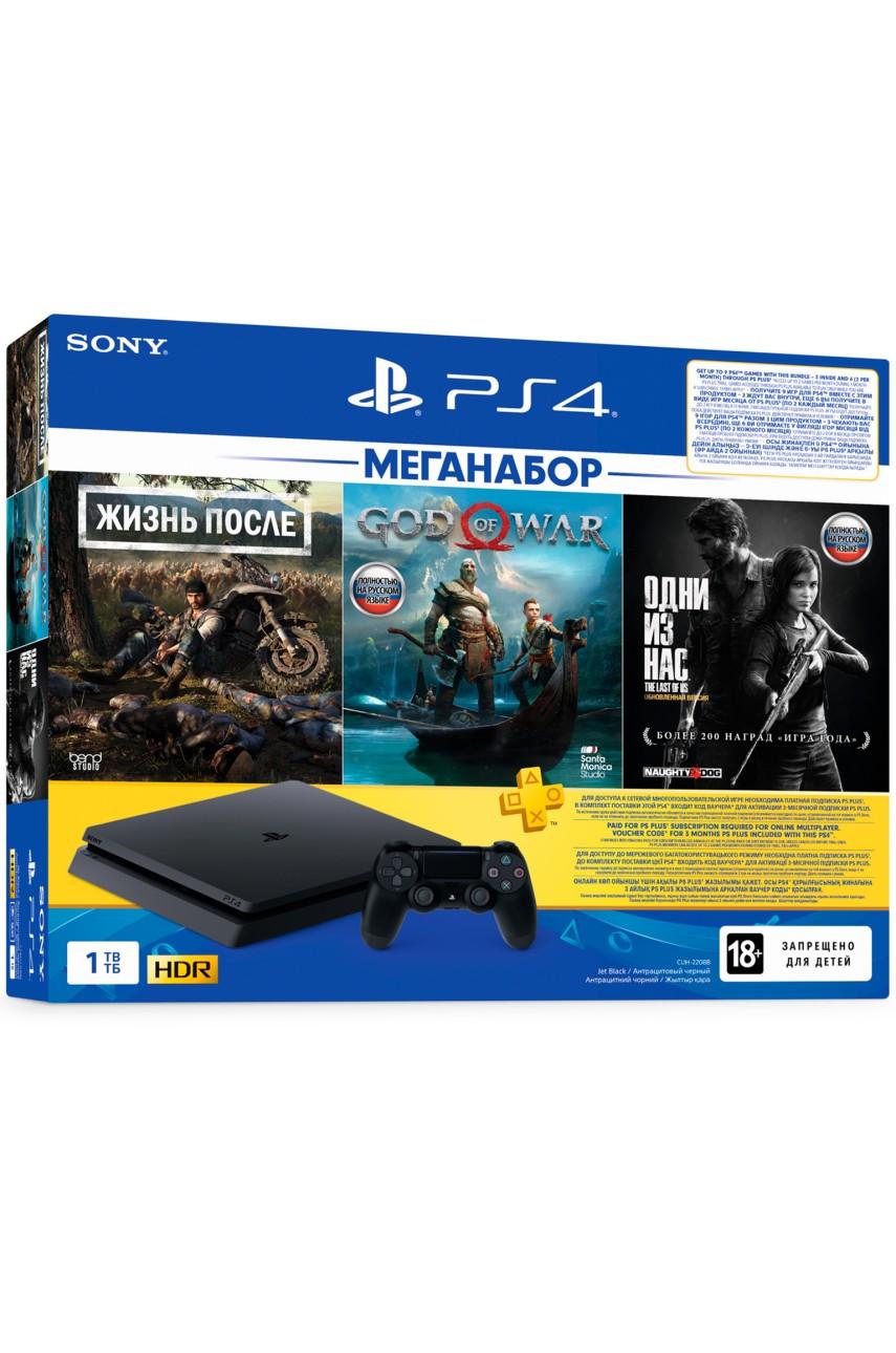Игровая консоль Playstation 4 Slim 1TB (New)