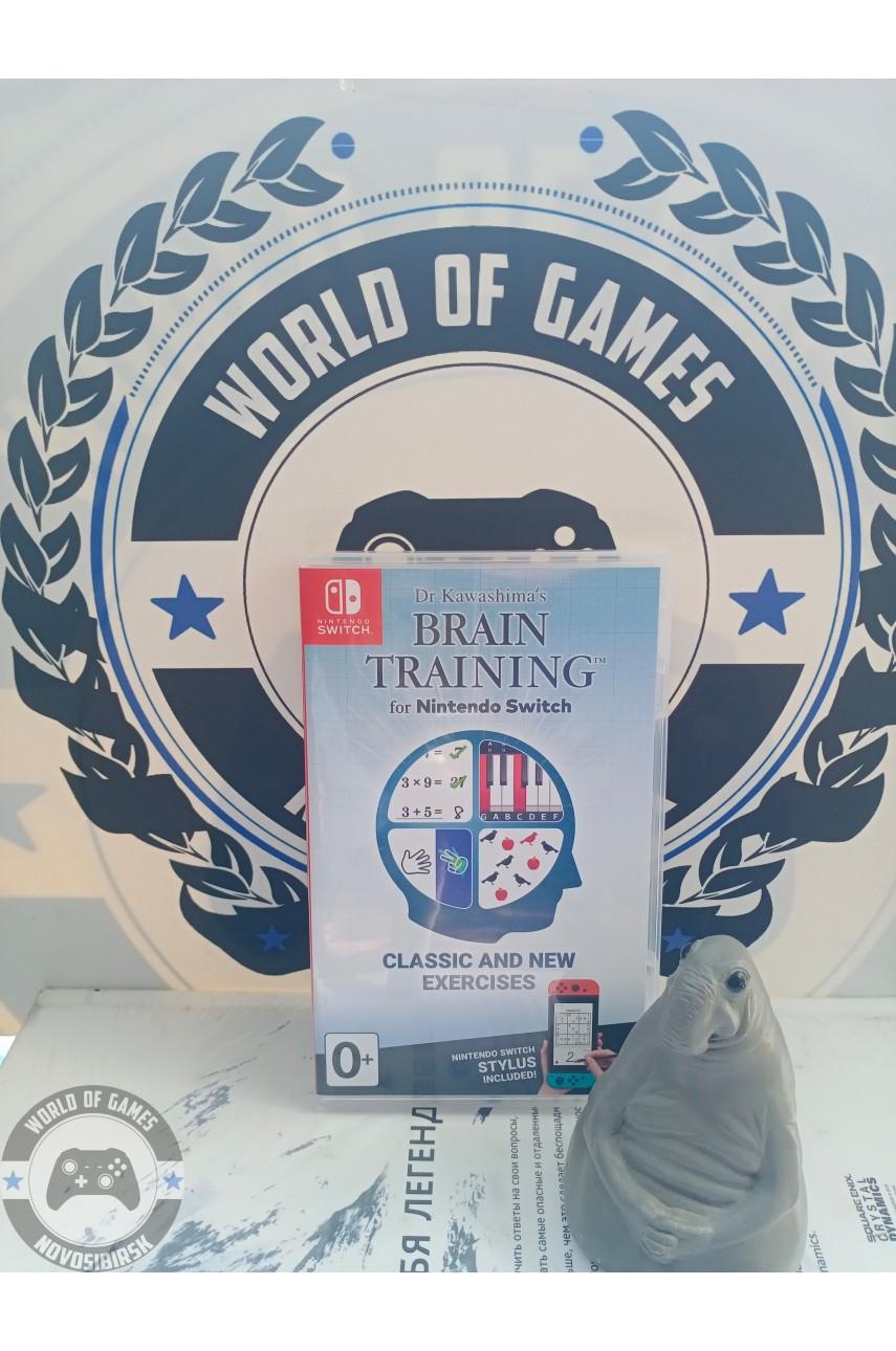 Dr Kawashima's Brain Training [Nintendo Switch]