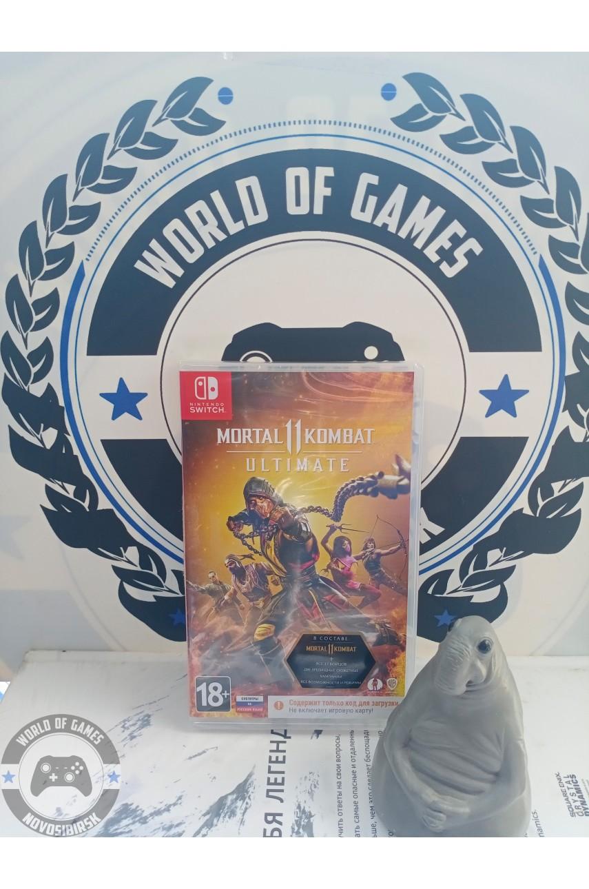 Mortal Kombat 11 Ultimate Edition [Nintendo Switch] (Код на игру)