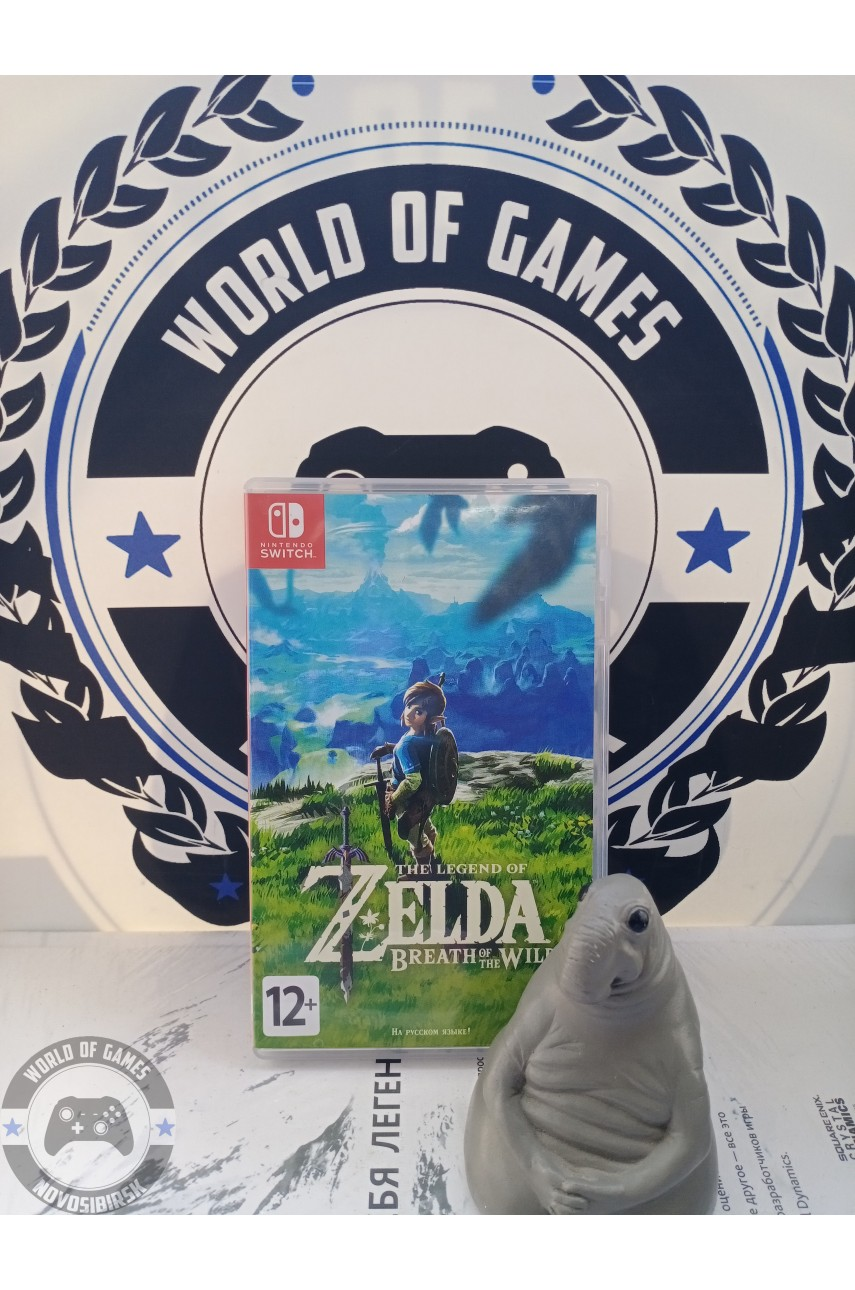 The Legend of Zelda Breath of the Wild [Nintendo Switch]