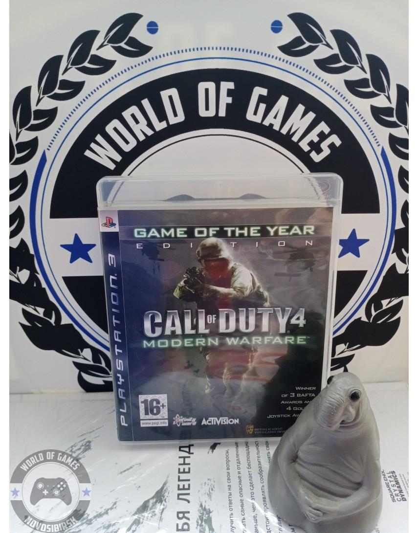 Call of Duty Modern Warfare [PS3]