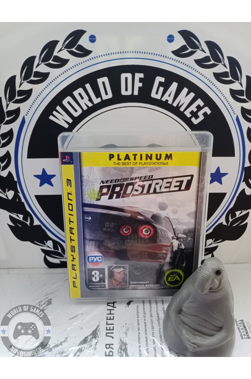 Need for Speed Prostreet [PS3]