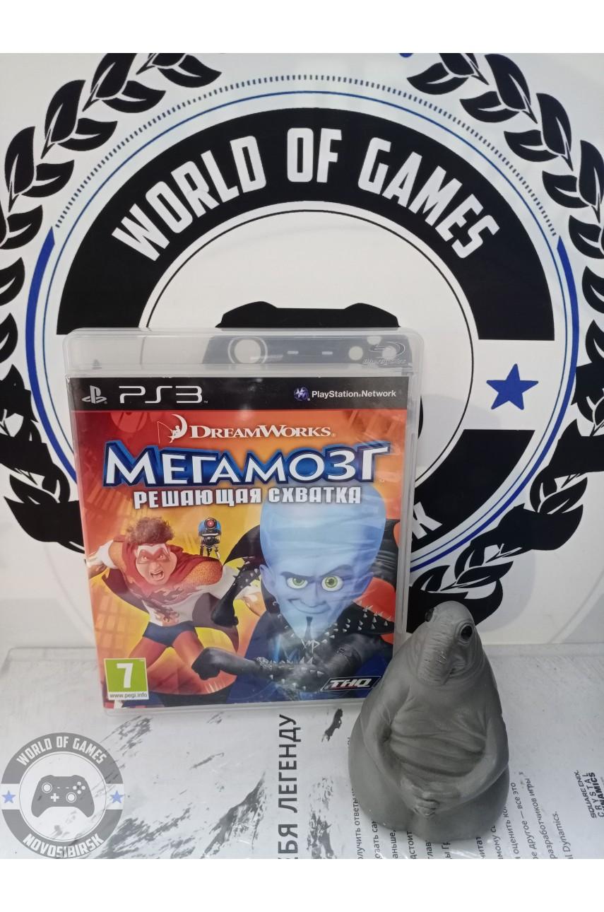 Мегамозг Синий защитник [PS3]