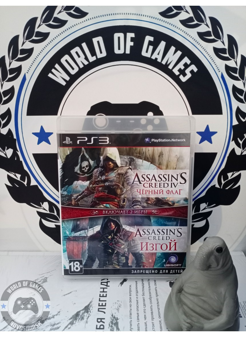 Assassin's Creed Double Pack [PS3]