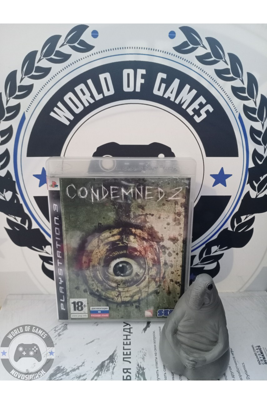 Condemned 2 Bloodshot [PS3]