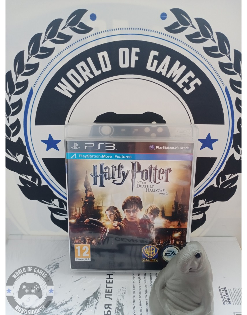 Harry Potter and the Deathly Hallows Part 2 [PS3]