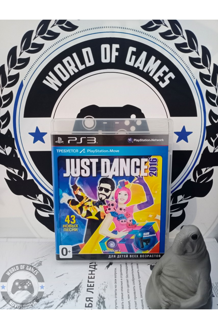 Just Dance 2016 [PS3]