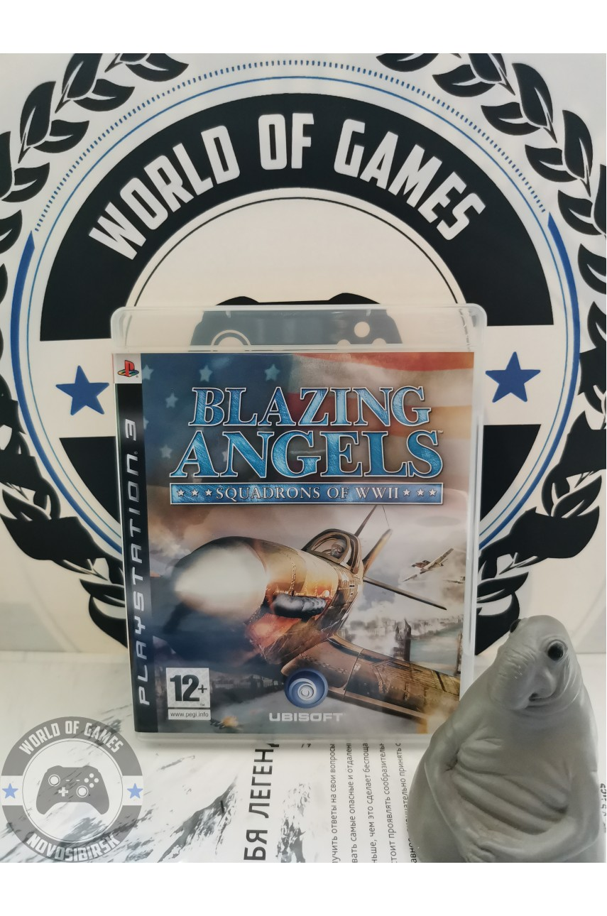 Blazing Angels Squadrons of WWII [PS3]