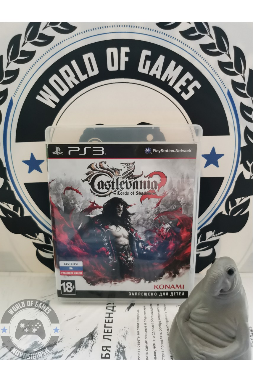 Castlevania Lords of Shadow 2 [PS3]
