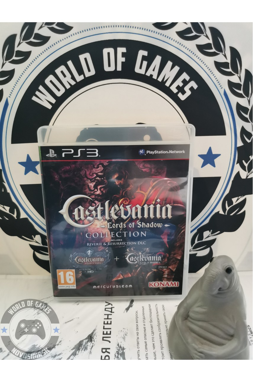 Castlevania Lords of Shadow Collection [PS3]