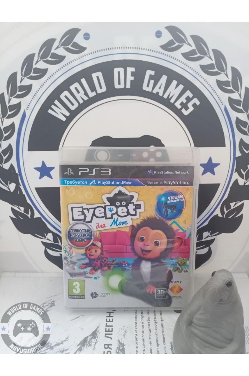 EyePet Your Virtual Pet [PS3]