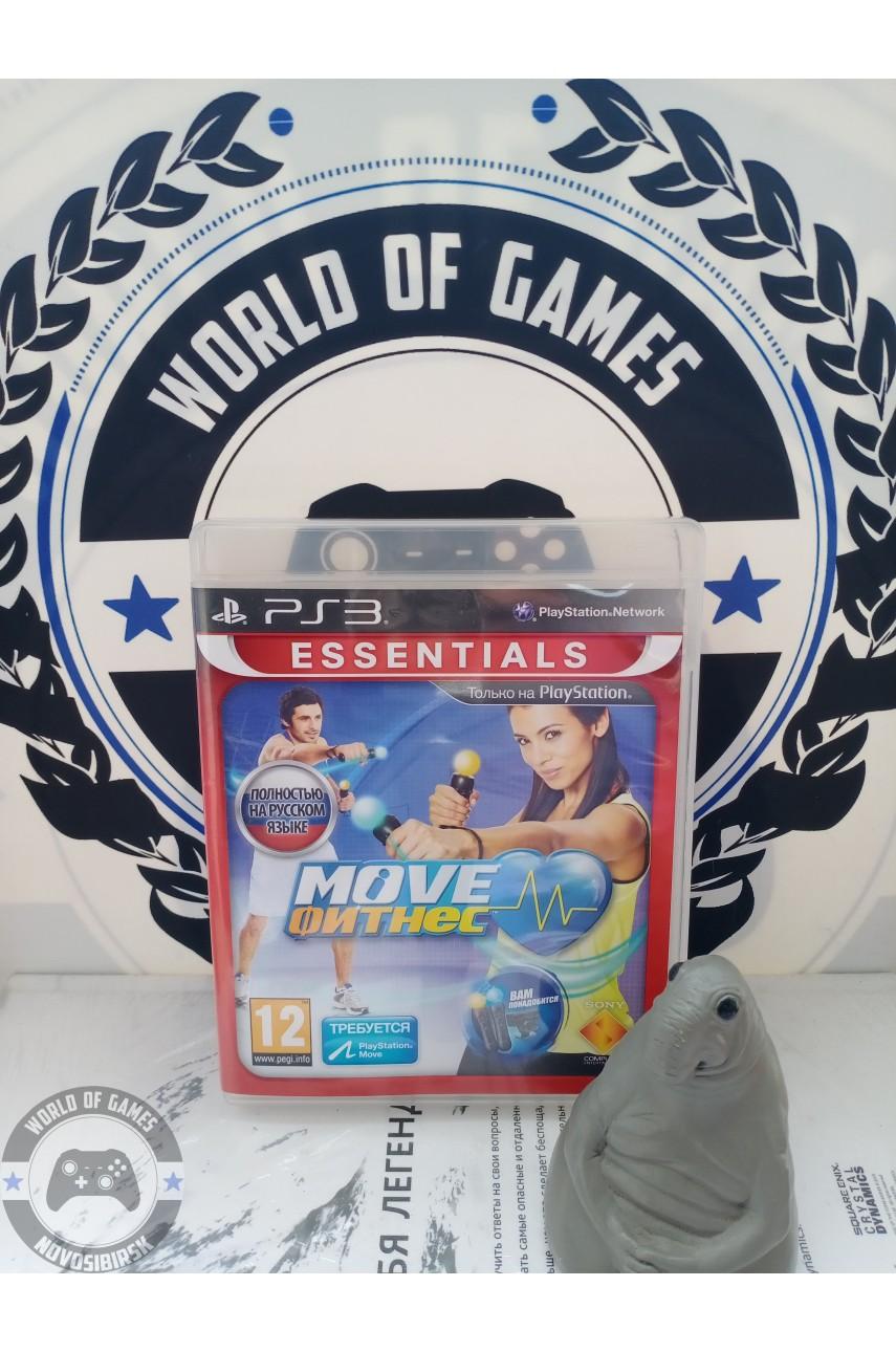 Move Фитнес [PS3]