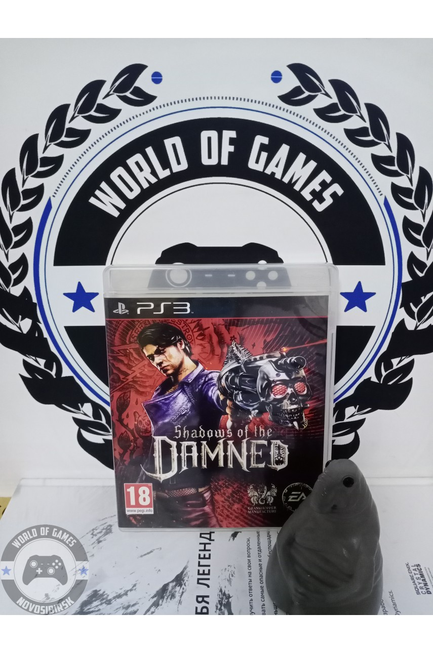 Shadows of the Damned [PS3]