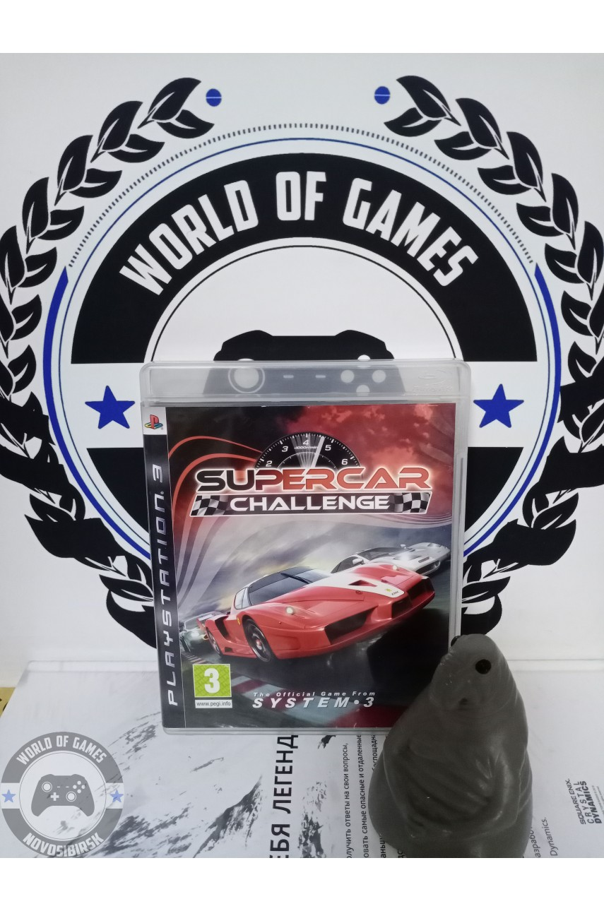 SuperCar Challenge [PS3]