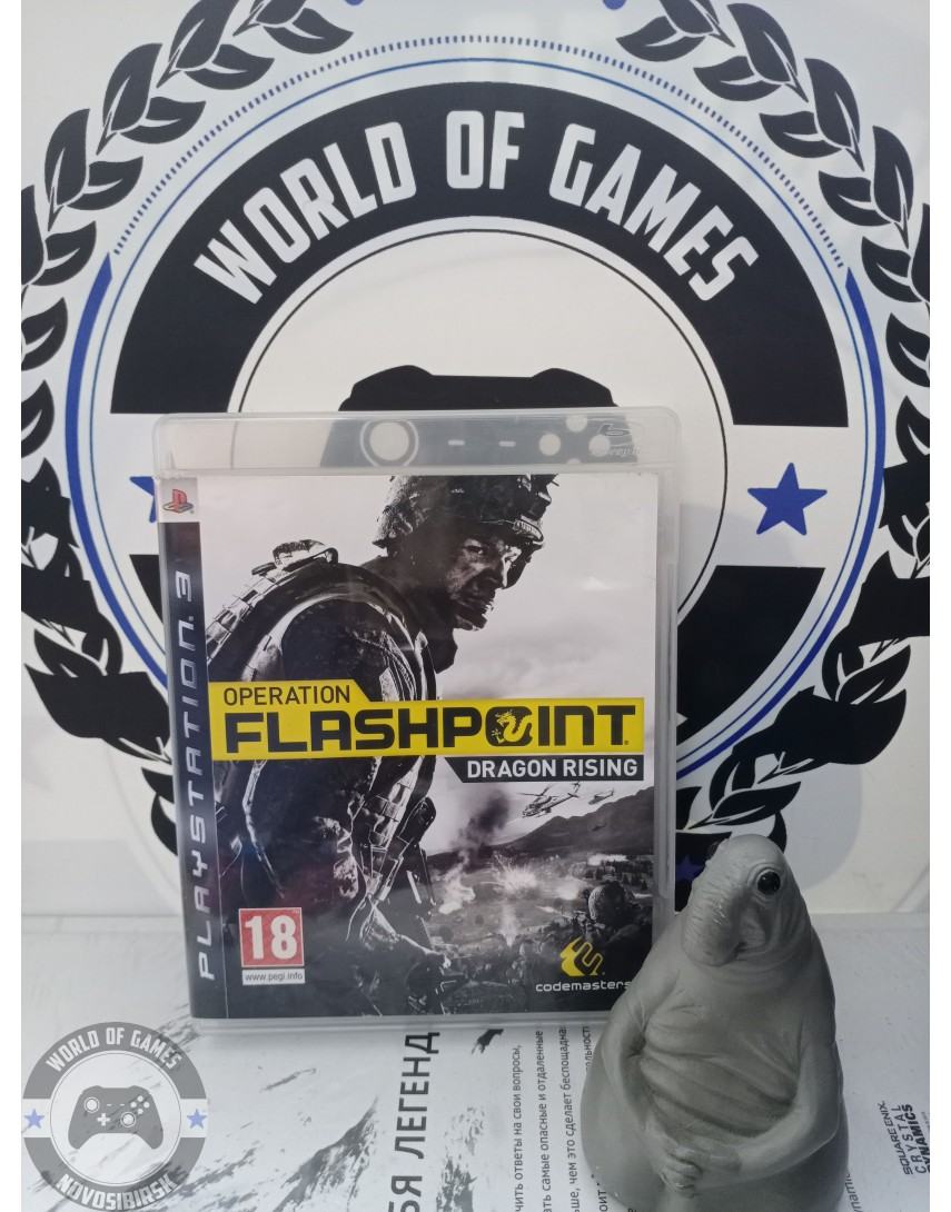 Operation Flashpoint Dragon Rising [PS3]
