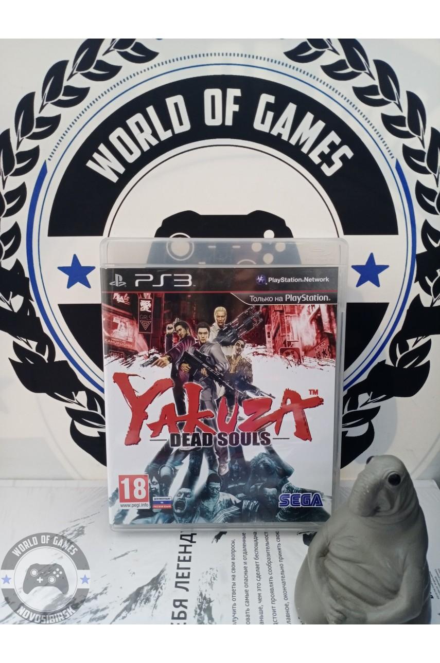 Yakuza Dead Souls [PS3]