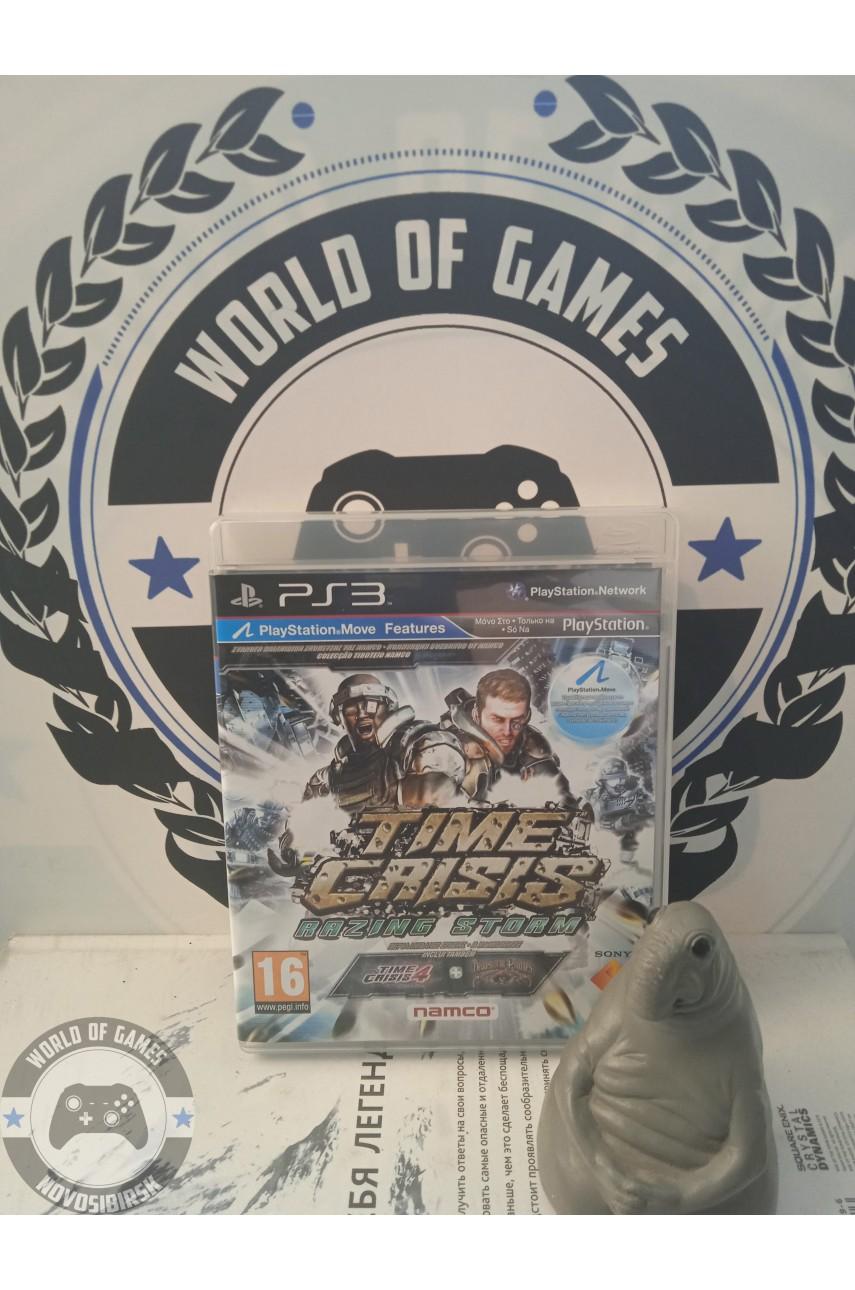 Time Crisis Razing Storm [PS3]
