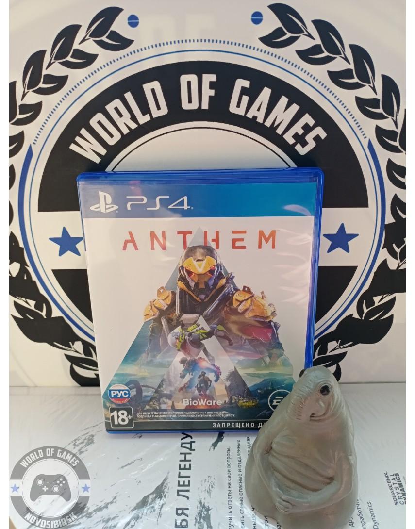 Купить Anthem [PS4] в Новосибирске