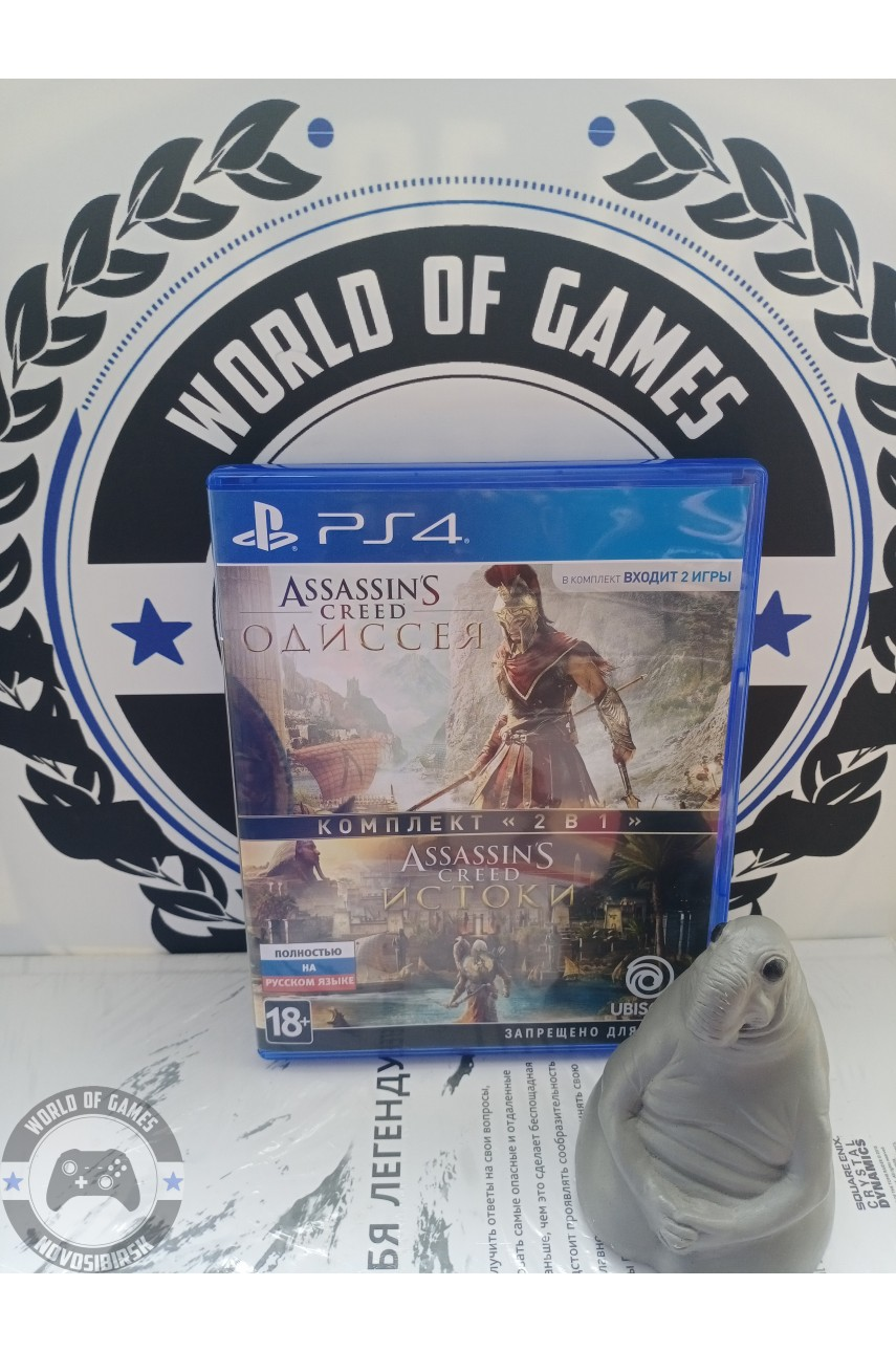 Assassin's Creed Комплект 2 в 1 [PS4]