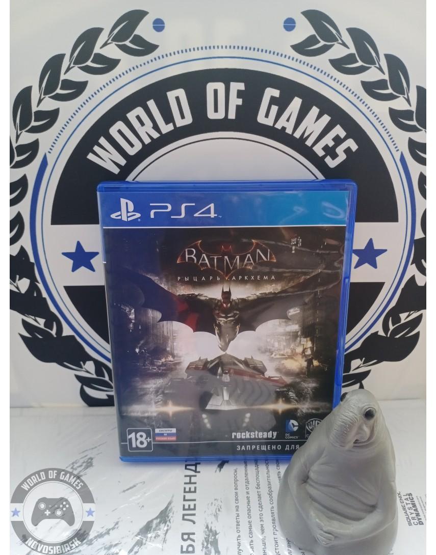 Купить Batman Arkham Knight [PS4] в Новосибирске