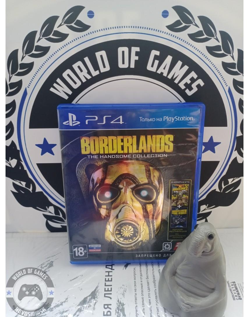 Купить Borderlands The Handsome Collection [PS4] в Новосибирске