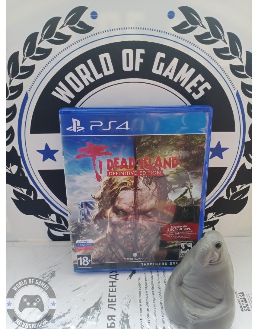 Купить Dead Island Definitive Collection [PS4] в Новосибирске