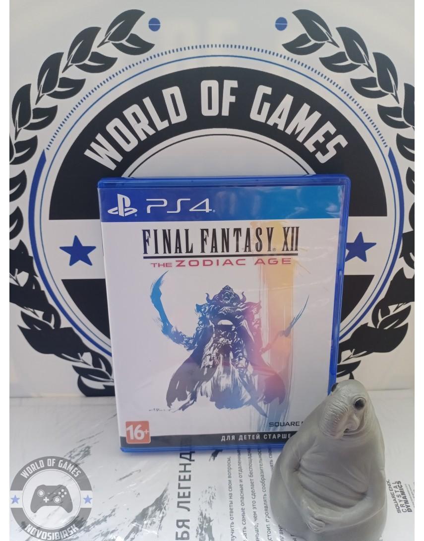 Купить Final Fantasy 12 The Zodiac Age [PS4] в Новосибирске
