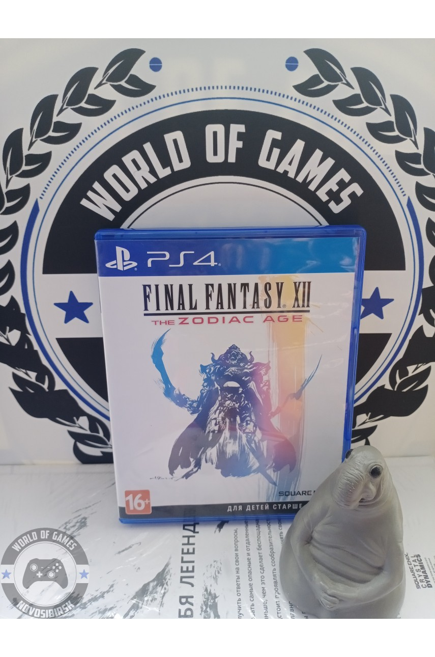 Final Fantasy 12 The Zodiac Age [PS4]