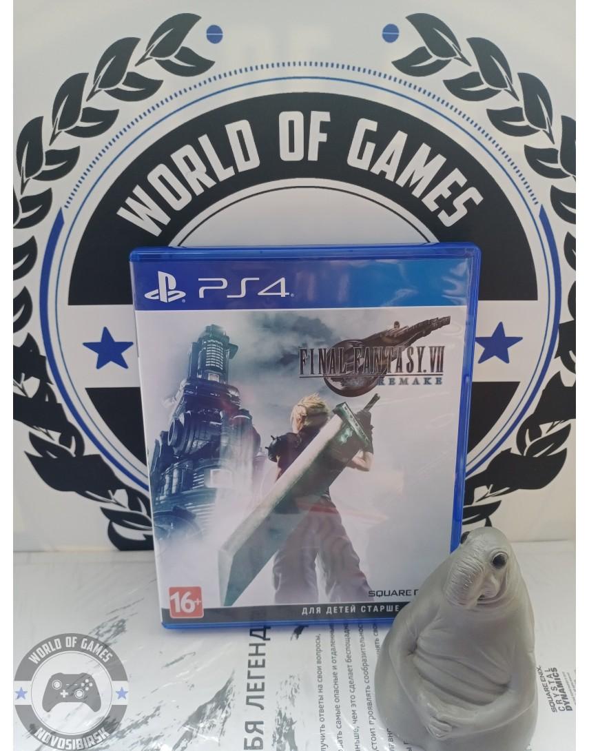Купить Final Fantasy 7 Remake [PS4] в Новосибирске