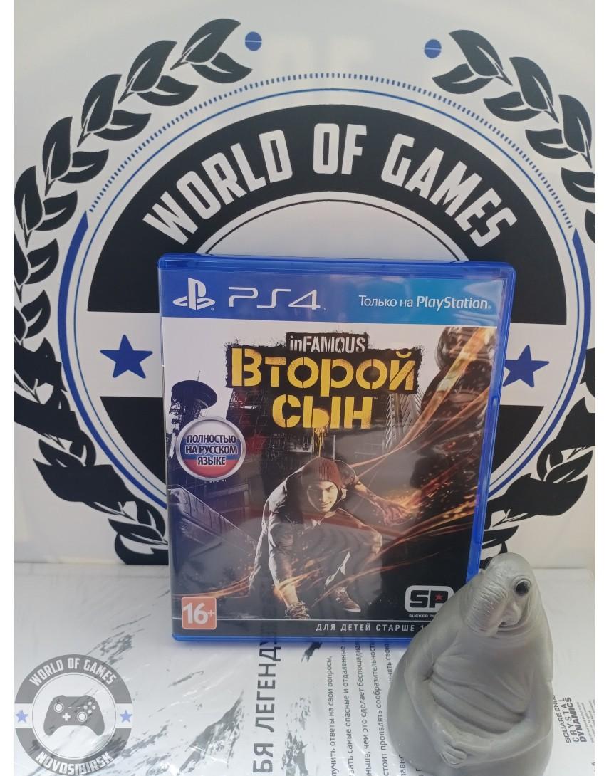 Купить Infamous Второй Сын [PS4] в Новосибирске