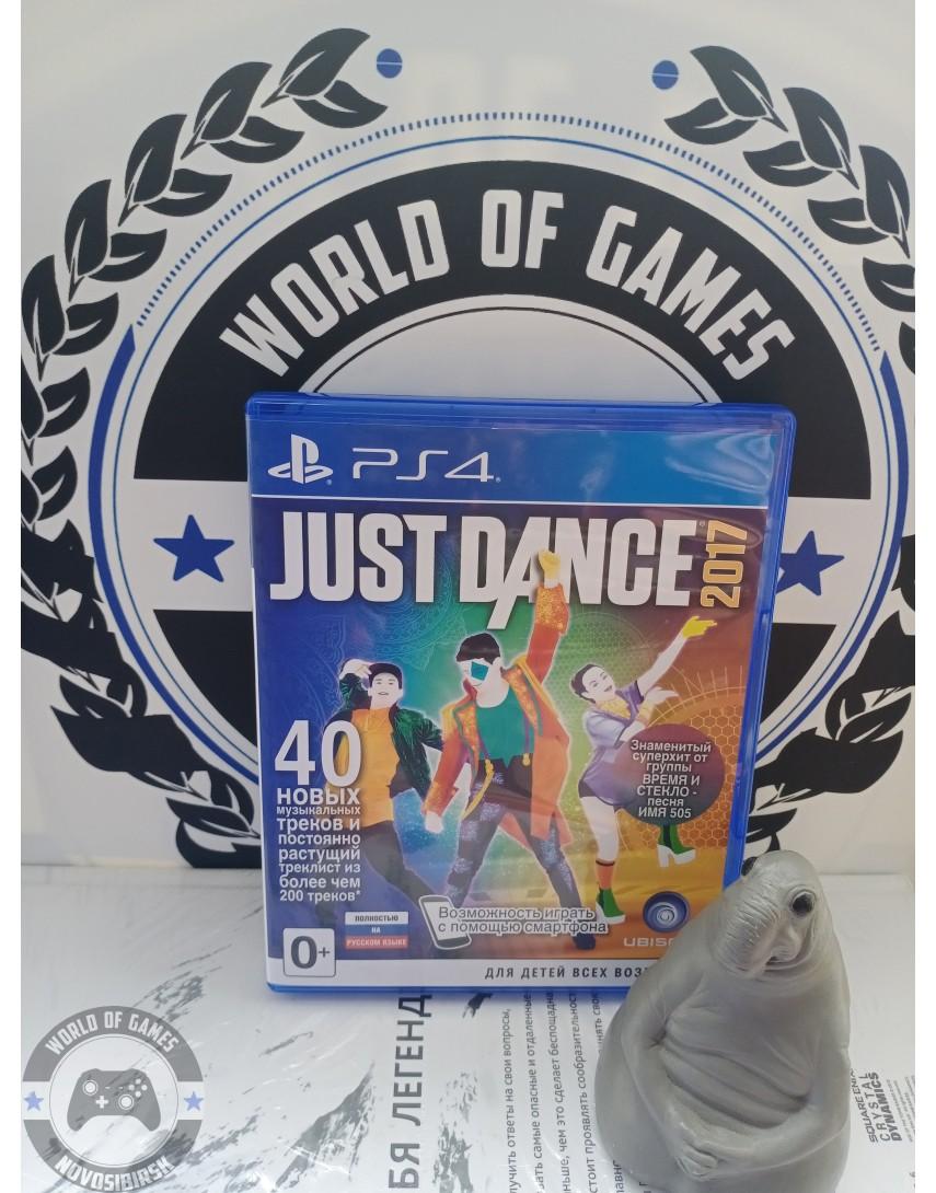 Купить Just Dance 2017 [PS4] в Новосибирске