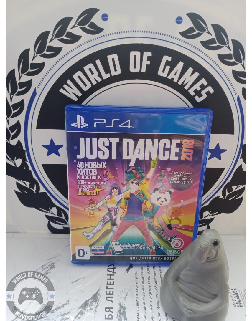 Купить Just Dance 2018 [PS4] в Новосибирске