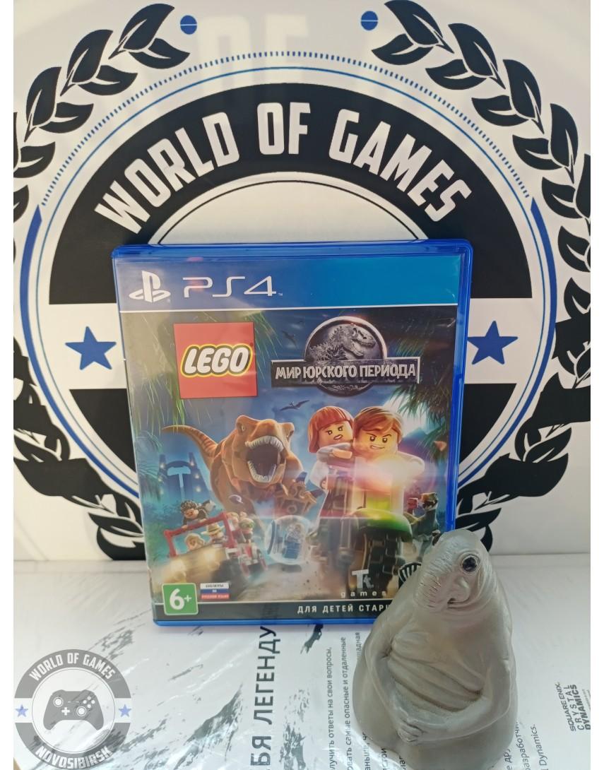 Купить LEGO Мир Юрского Периода [PS4] в Новосибирске