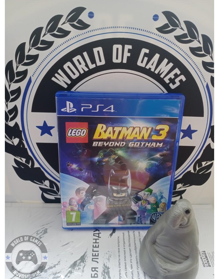 Купить LEGO Batman 3 [PS4] в Новосибирске