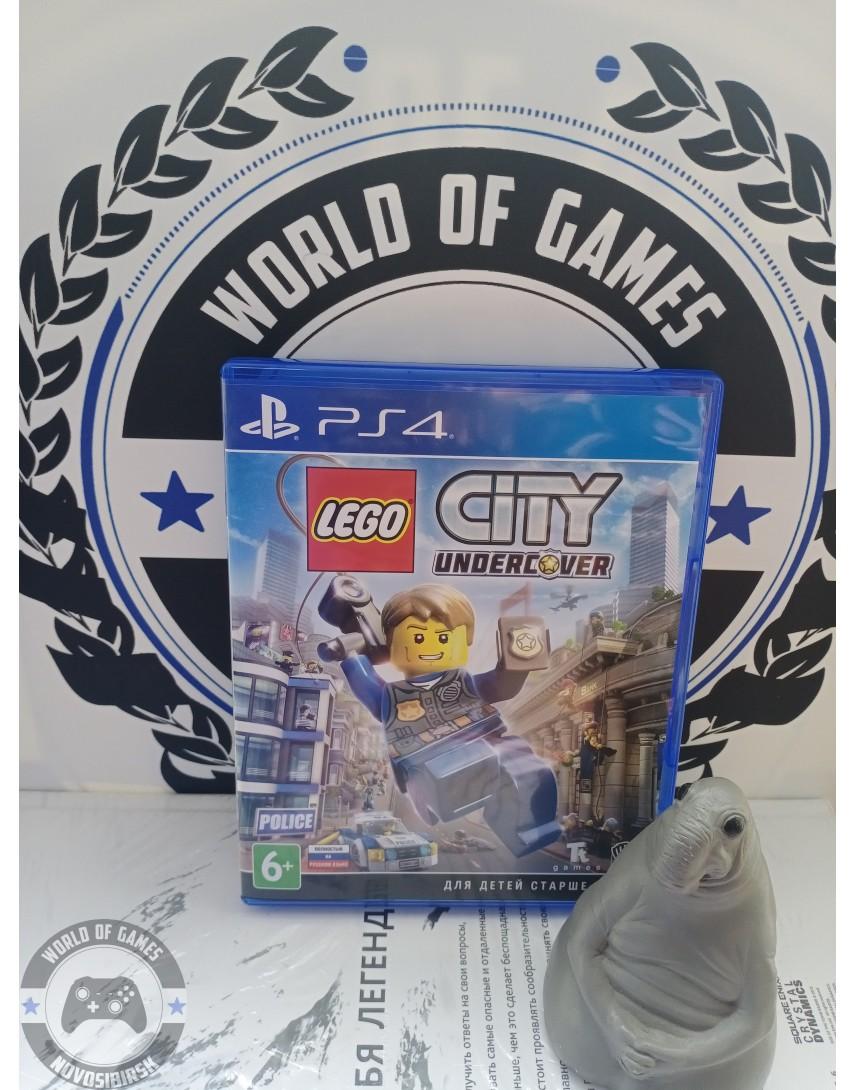 Купить LEGO City Undercover [PS4] в Новосибирске