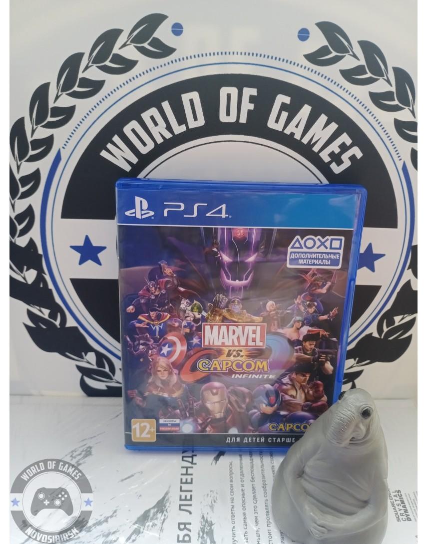 Купить Marvel vs Capcom [PS4] в Новосибирске