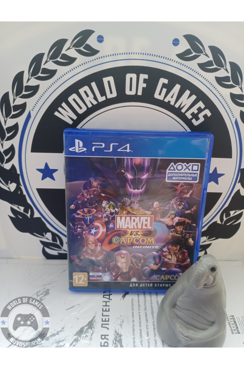 Marvel vs Capcom [PS4]