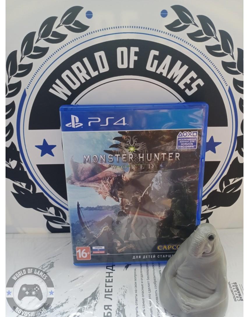Купить Monster Hunter World [PS4] в Новосибирске