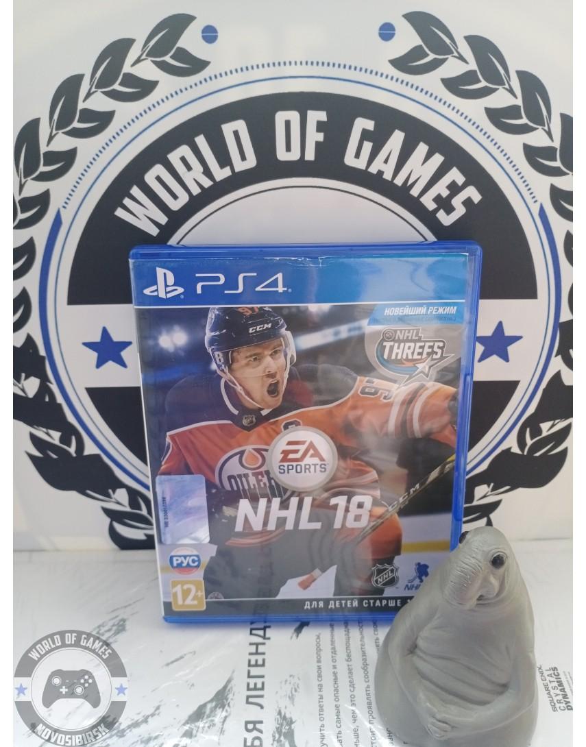 Купить NHL 18 [PS4] в Новосибирске