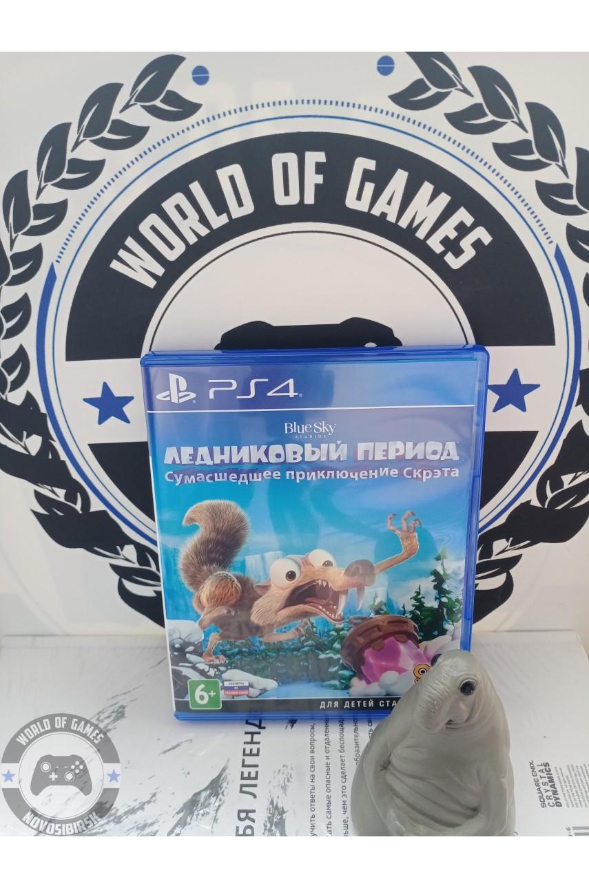 Ледниковый Период Сумасшедшее Приключение Скрэта [PS4]