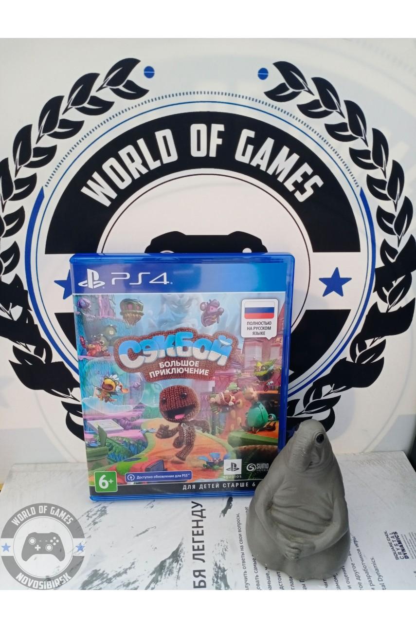 Сэкбой Большое Приключение [PS4]