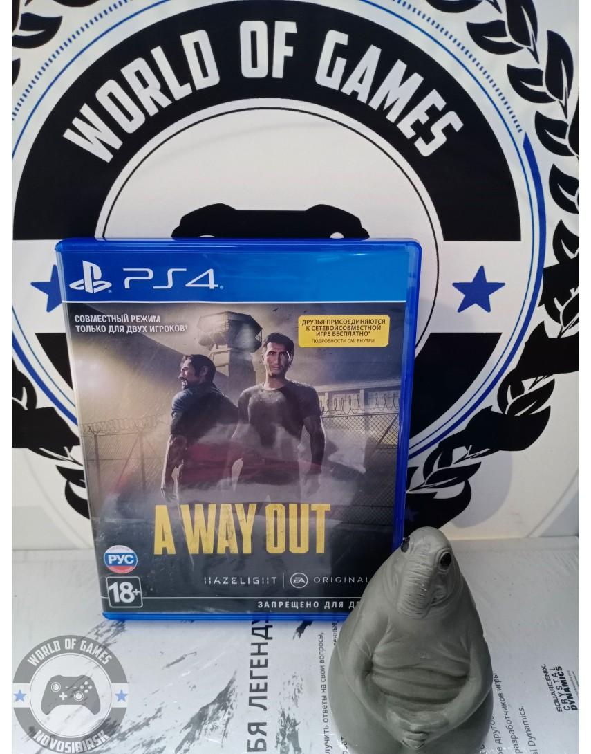 Купить A Way Out [PS4] в Новосибирске